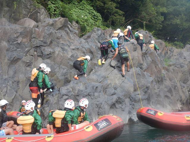 ロッククライミング 富士川