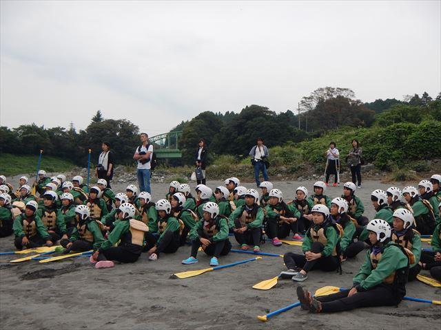富士川 修学旅行