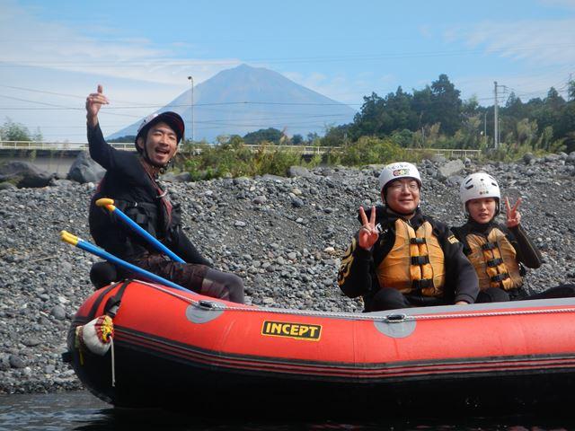 ラフティング 富士山