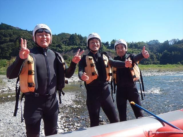 富士川 ナチュラルアクション