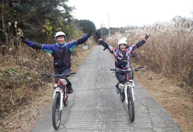 静岡 マウンテンバイク