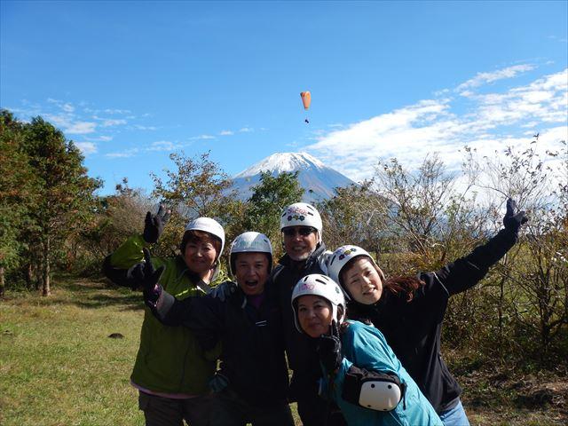 富士山 綺麗