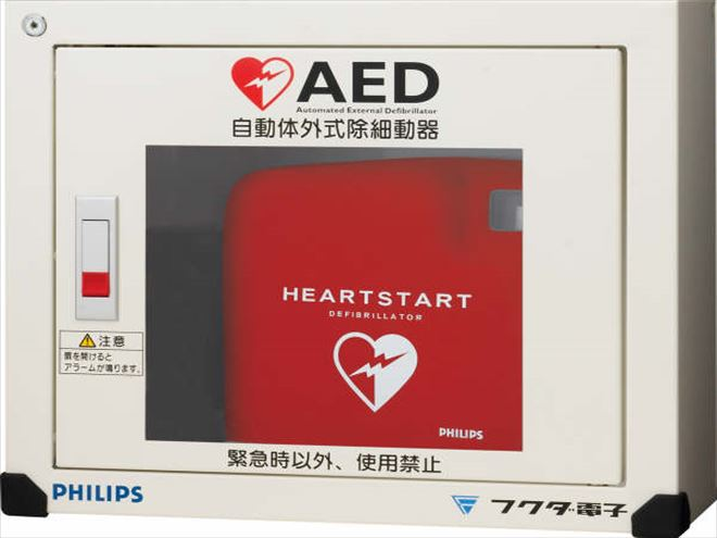 AED[1]_R