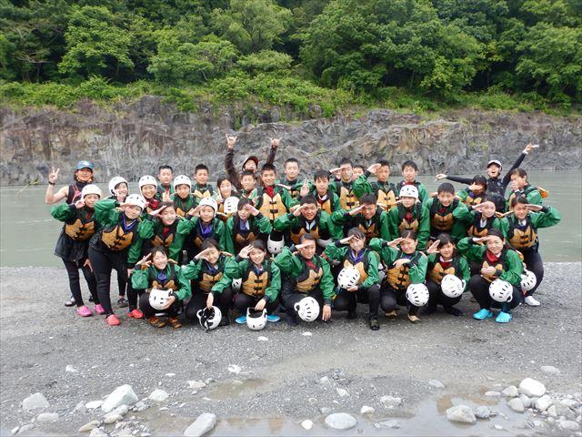 教育旅行 静岡