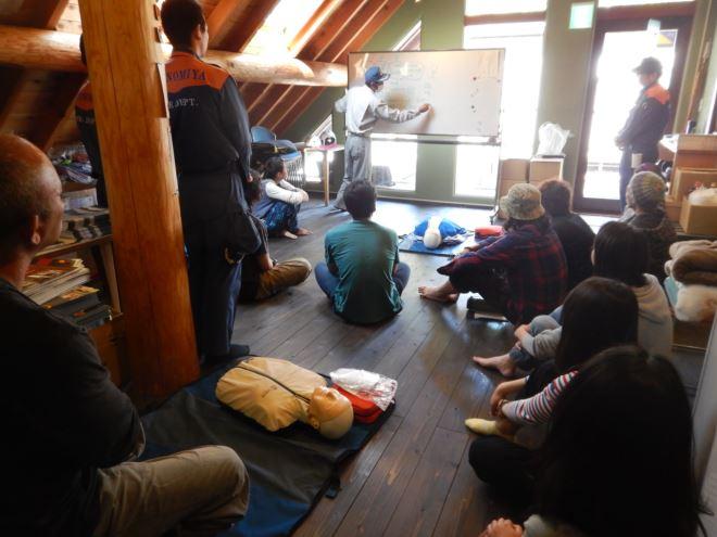 静岡 ガイド トレーニング