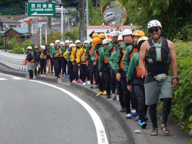 教育旅行 中学生 静岡