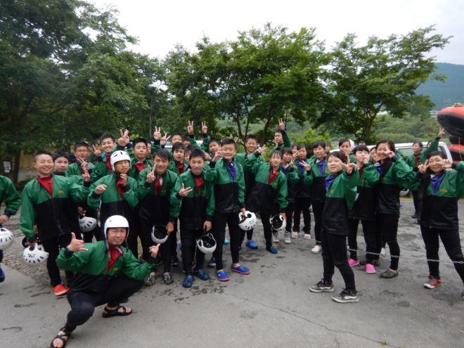 静岡 中学校 教育旅行