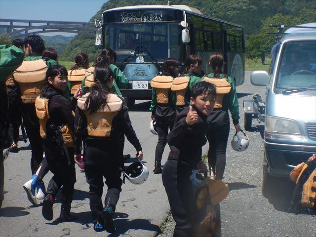 ペイントバス ライフジャケット 川遊び