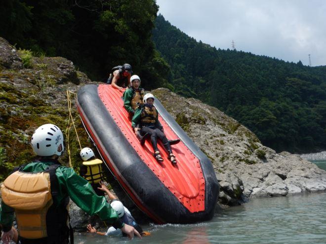 滑り台 富士川観光