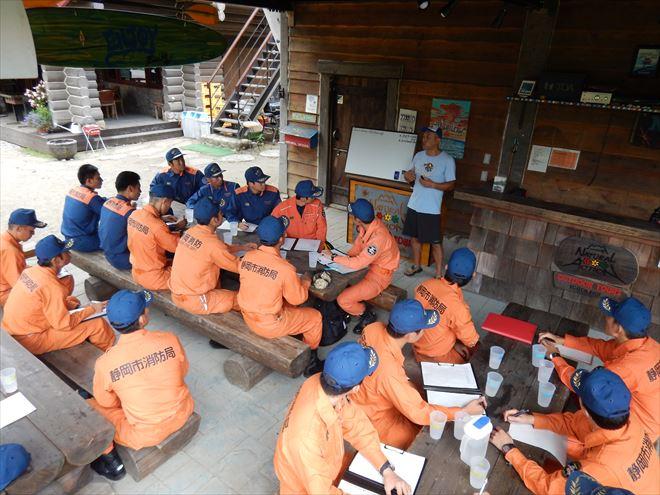 静岡 消防 訓練