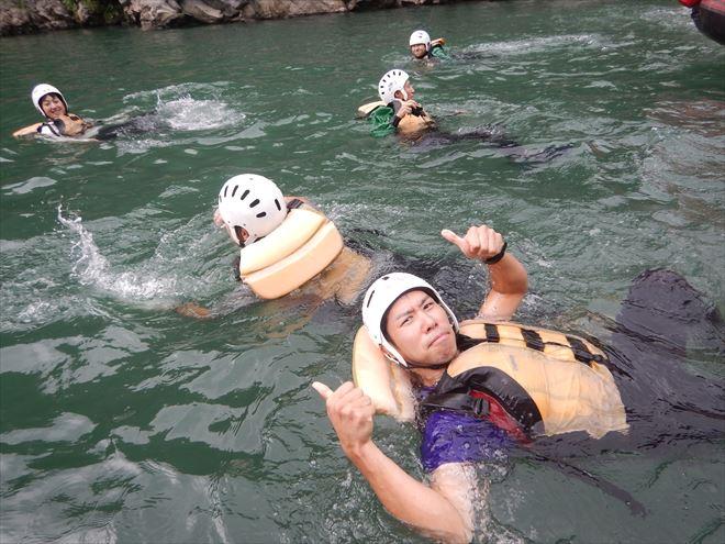 富士川 川下り