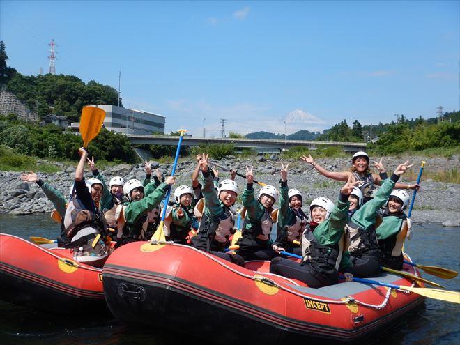 静岡教育旅行 半日自然体験