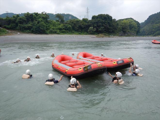 川へ落ちる アクティブ