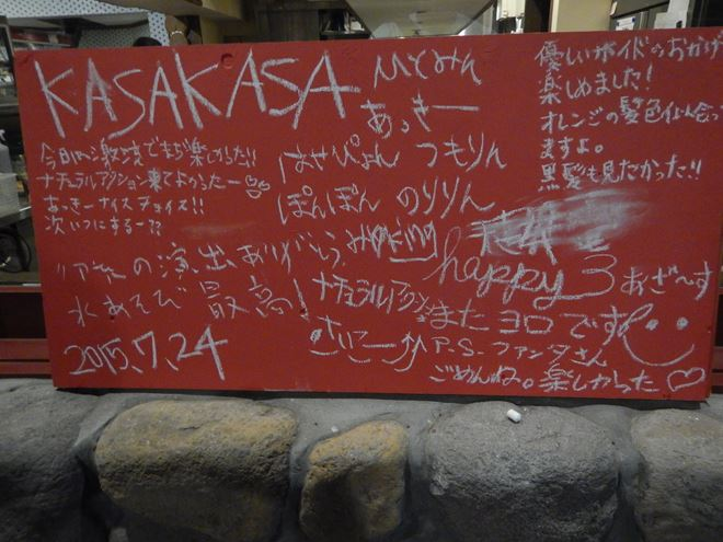 静岡 アウトドア