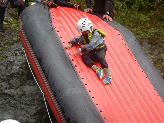 川滑り台 半日ラフティング