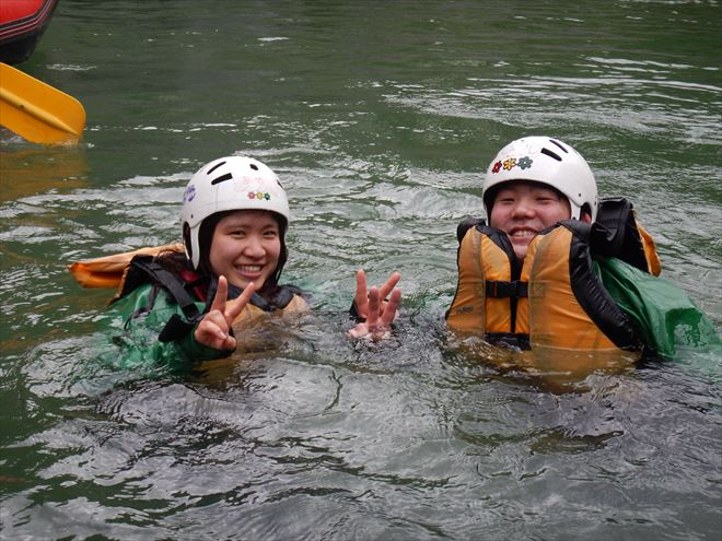 カップルでデート 富士川