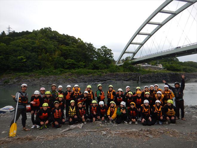 静岡で教育旅行 ナチュラルアクション