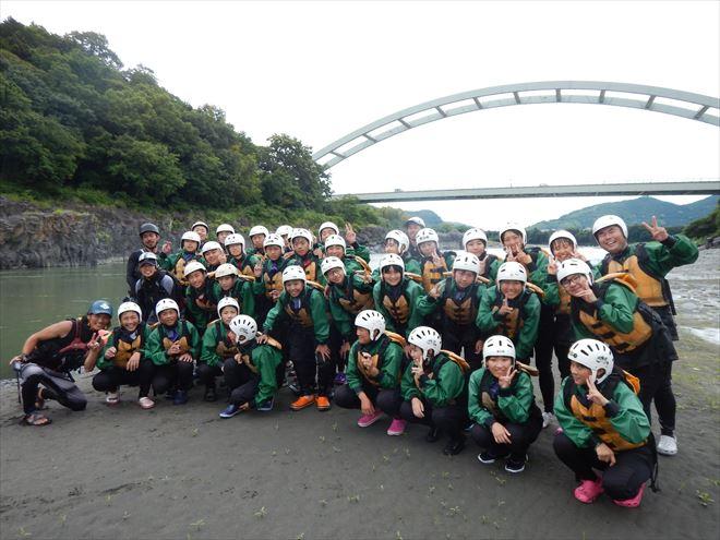 静岡教育旅行 蓬莱橋