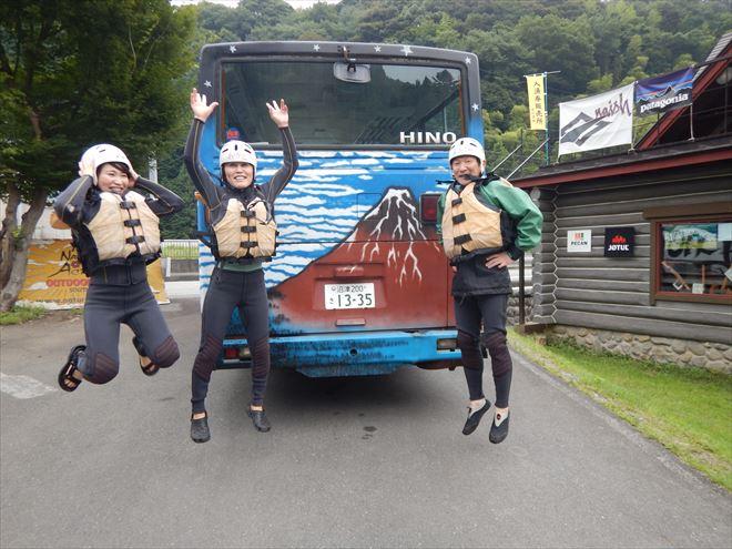 ナチュラルアクション バス ジャンプ