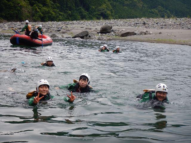 富士川遊び 静岡おすすめ教育旅行